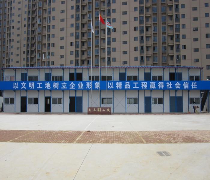 南昌市建筑设计研究院工程设计软件总部项目部办公说明大楼模板图片